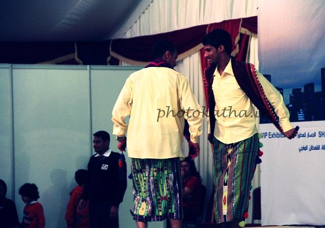DOha trad fair 2013, Qatar, UAE, Dance form, Blogging
