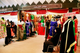 Doha Trade Fair 2013, UAE, Qatar, BLogginf, Photographey, Fashion, Style, Eqypt.