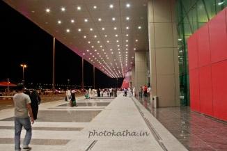 Exhibition Centre