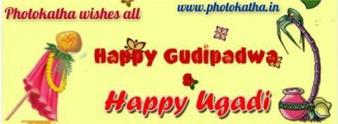 Gudi Padwa, India, Happy New Year, Maharashtrians Day, Mumbai, Ugadi