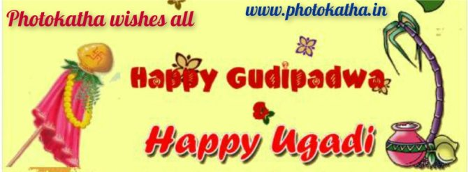 Gudi Padwa, India, Happy New Year, Maharashtrians Day, Mumbai, Ugadi